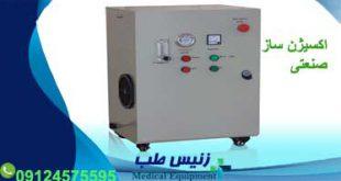 فروش دستگاه اکسیژن ساز صنعتی