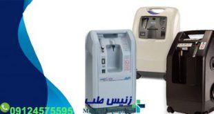 قیمت انواع دستگاه اکسیژن ساز خانگی