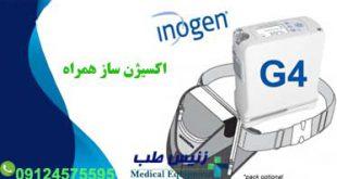 خرید دستگاه اکسیژن ساز همراه