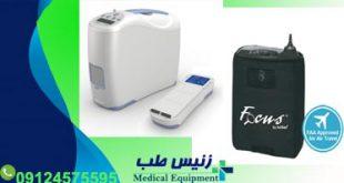 قیمت اکسیژن ساز قابل حمل