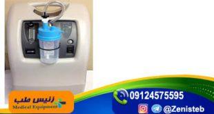 فروش دستگاه اکسیژن ساز در تبریز