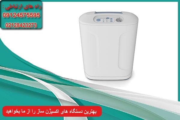 دستگاه اکسیژن ساز قابل حمل خرید