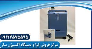 دستگاه اکسیژن ساز برقی خوب برای بیماران تنفسی