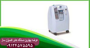خرید دستگاه اکسیژن تنفسی خانگی