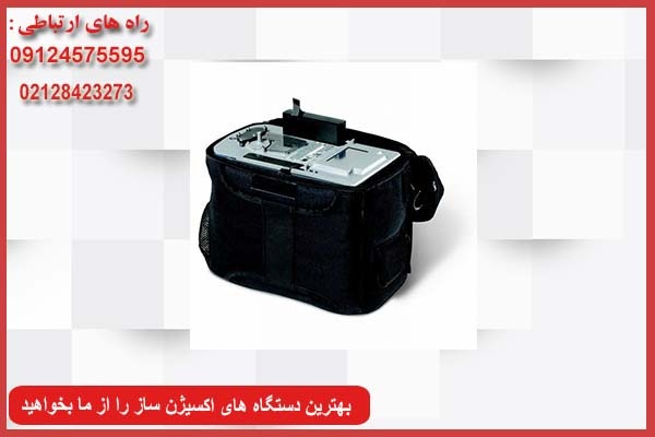 خرید دستگاه اکسیژن ساز پرتابل