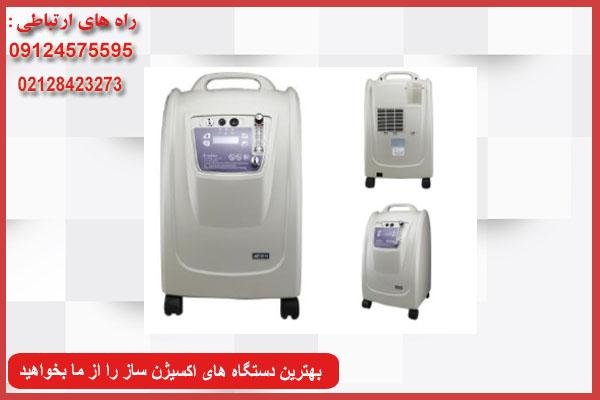 قیمت دستگاه اکسیژن ساز خانگی