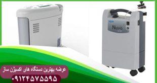 مرجع فروش مستقیم اکسیژن ساز Nidek