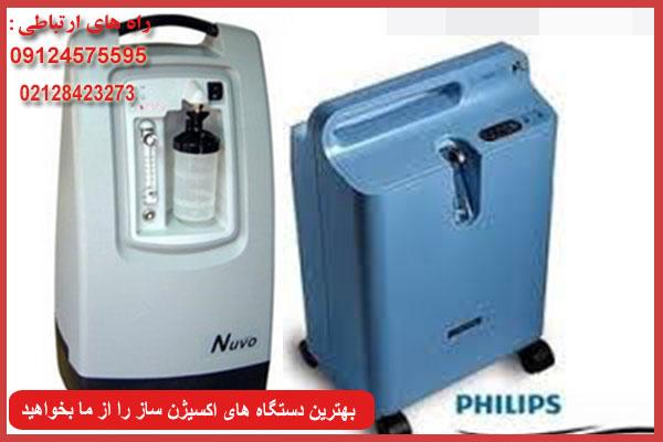 دستگاه اکسیژن معمولی