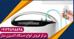 پخش دستگاه اکسیژن ساز مارک یوول5 لیتری