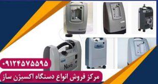 مناسب ترین قیمت اکسیژن ساز نایدک 8 لیتری