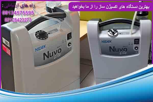 دستگاه اکسیژن ساز نایدک 8 لیتری
